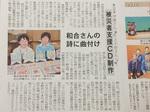 history_ogura_05.jpg