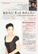 history_ogura_06.jpg