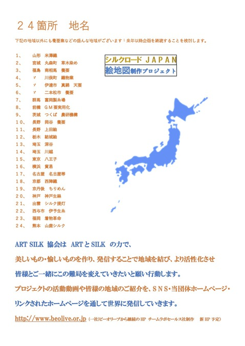文化庁 ARTS for the future!.jpg